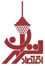 اقتصاد تهران