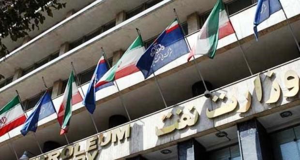 روایت وزارت نفت از نماینده مدعی با بیشترین افزایش حقوق