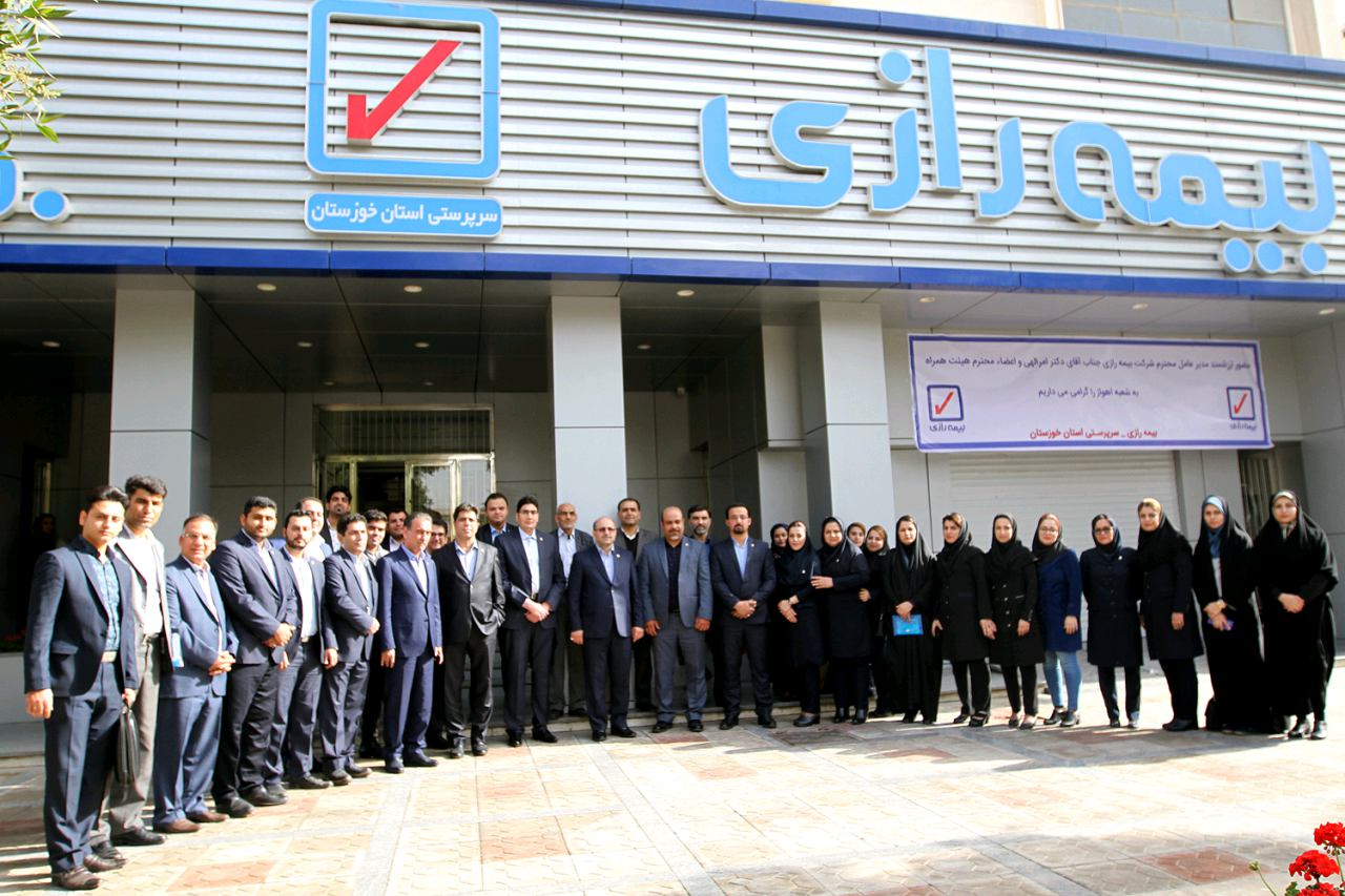 بازدید مدیرعامل بیمه رازی از سرپرستی استان خوزستان