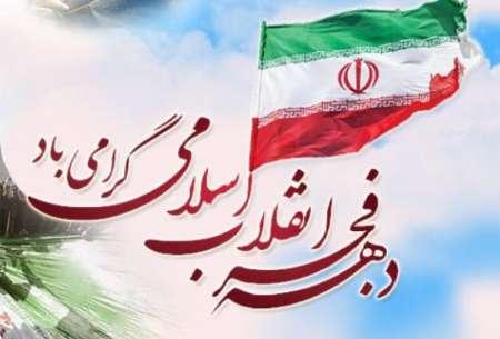 آمادگی کامل منطقه ۱۰ برای برگزاری جشن سالروز پیروزی شکوهمند انقلاب اسلامی