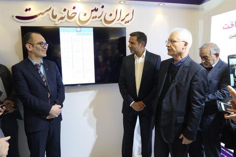 رونمایی از همراه بانک بانک ایران زمین