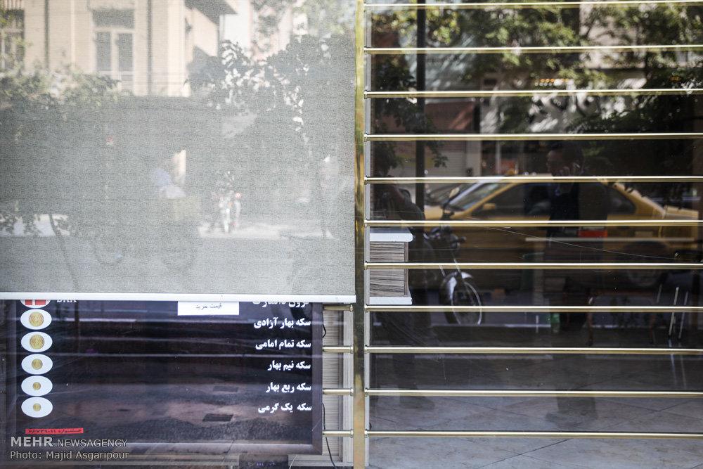 حداقل مبلغ سرمایه تاسیس صرافیها ۲۵۰ میلیارد ریال تعیین شد