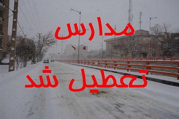 مدارس استان تهران، امروز یکشنبه ۸ بهمن تعطیل است