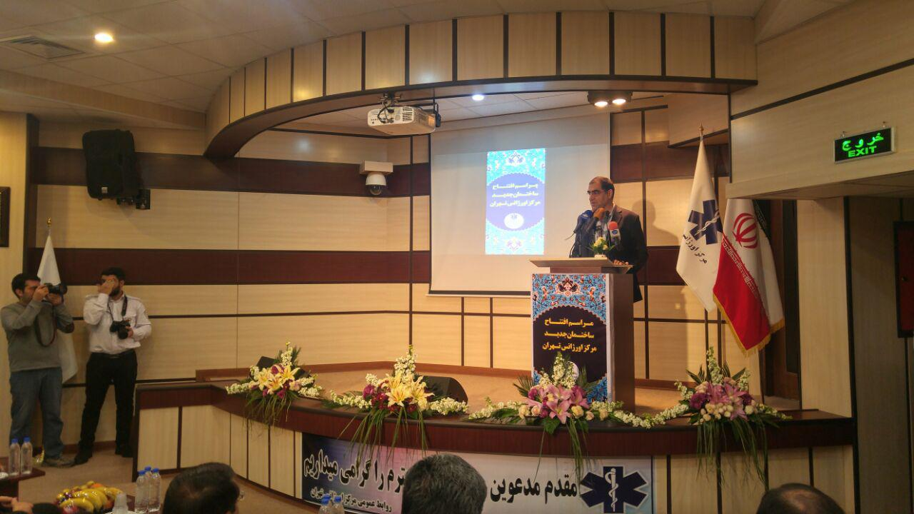 مرکز جدید پیام و ارتباطات اورژانس تهران افتتاح شد