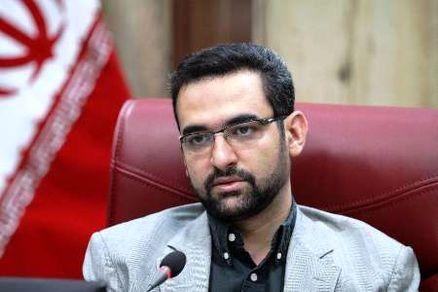 نظام حقوقی سایبری ایران با نظر سنجی از صاحبنظران تدوین میشود