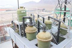 افتتاح شرکت شیمی اکسیر بوستان با تسهیلات بانک صنعتومعدن