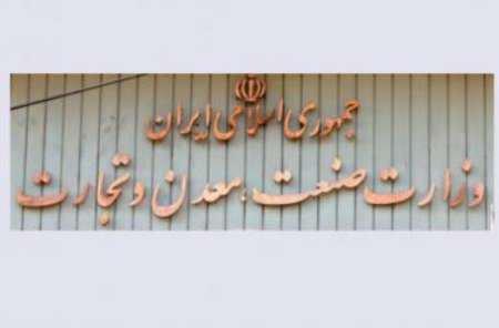تقدیر رییس شورای اطلاع رسانی دولت از عملکرد مرکز اطلاع رسانی وزارت صمت