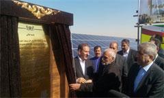 بهرهبرداری از نیروگاه خورشیدی ۱۰ مگاواتی نور شرکت گسترش انرژی نو آتیه
