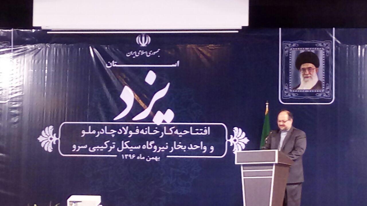 ایران، نخستین تولید کننده فولاد اسفنجی جهان است