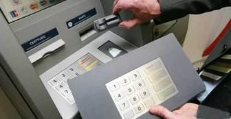 ابر بدهکار بانکی از کشور خارج شد