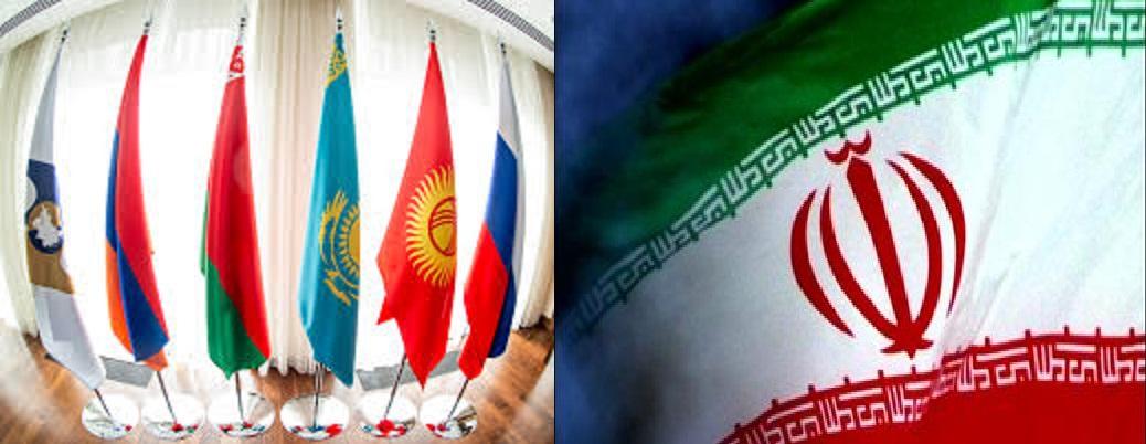 فرصت طلایی برای صادرات ایران با ادامه تعرفه ترجیحی اوراسیا