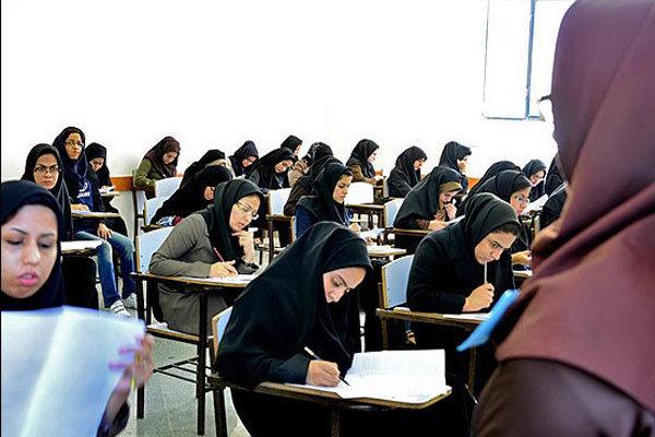 تمدید مهلت ثبت نام دورههای کاردانی و کارشناسی ورودی مهر ۱۴۰۰