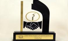 لوح و تندیس جشنواره ملی انتشارات روابط عمومی به بانک سامان اهدا شد