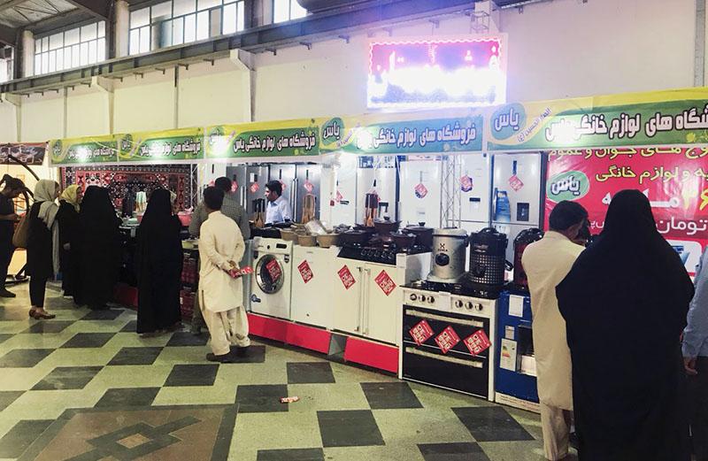 برپایی ۶۰ غرفه در نمایشگاه لیزینگ سیستان و بلوچستان