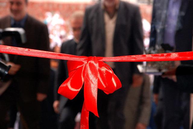 افتتاح بیش از ۳۰ پروژه بیمهای و درمانی در ۱۱ استان