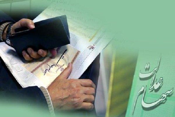 زمان دقیق بزرگ ترین انتخابات اقتصادی ایران به زودی اعلام می شود