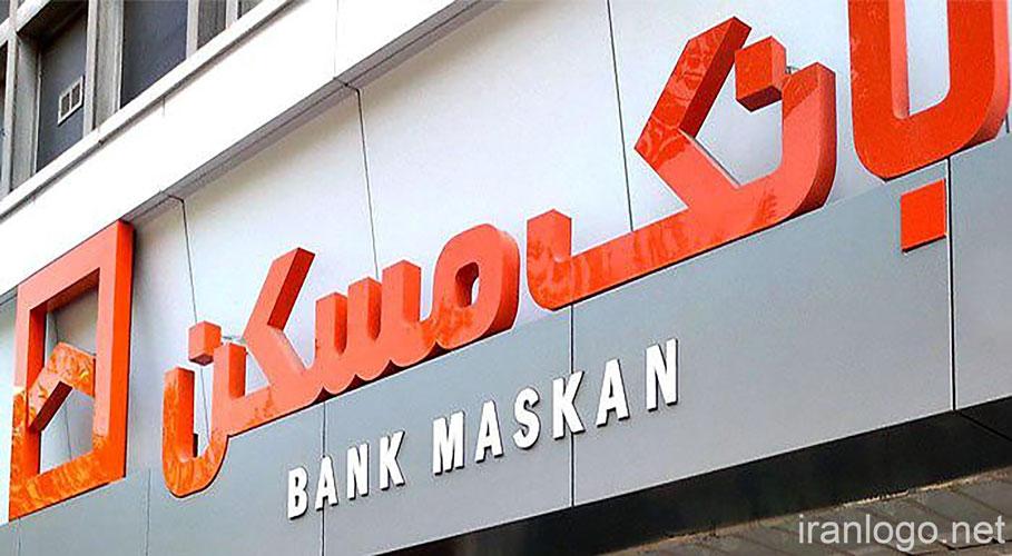 پیگیری سیاست پرداخت تسهیلات حمایتی در بانک مسکن