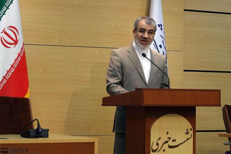 طرح الزام دولت برای پرداخت یارانه کالاهای اساسی رد شد