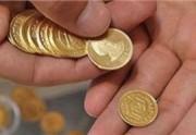 سکه وارد کانال ۱۱ میلیون تومانی شد