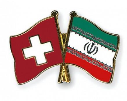 سازوکار مالی آماده شد؛ سوئیس منتظر پول ایران