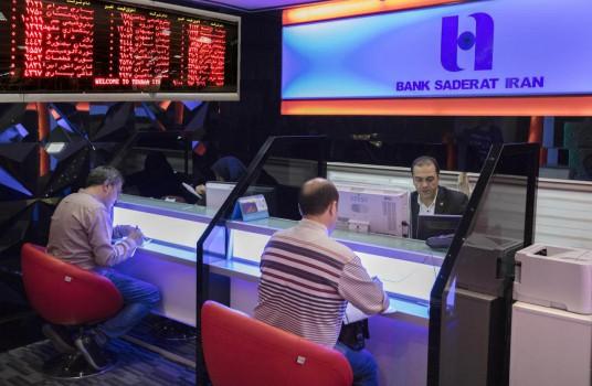 ارائه خدمات کارگزاری در شعب بانک صادرات ایران ۵٩٠٠ نفر را بورسی کرد