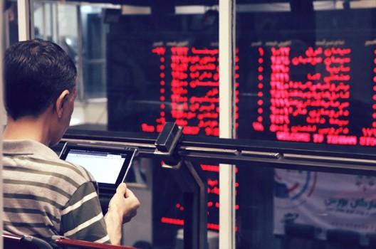۳ پیشنهاد جدید در حوزه قوانین بازار پایه