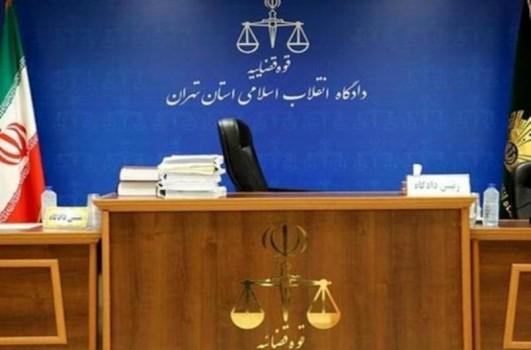 آغاز نخستین جلسه دادگاه متهمان ارز دولتی
