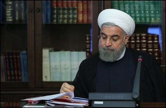 روحانی اصلاح قانون مبارزه با پولشویی را ابلاغ کرد
