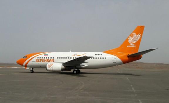 هواپیمای شرکت سپهران توقیف شد