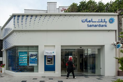تغییر سر شماره ارسال پیامکهای بانک سامان