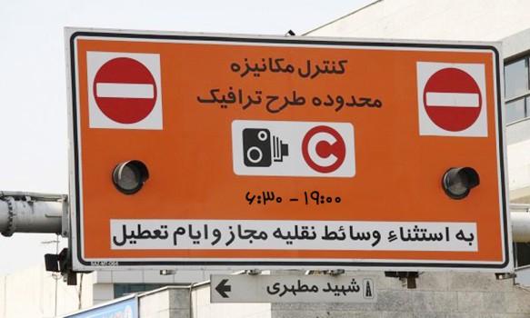 تمدید مهلت ثبتنام طرح ترافیک خبرنگاران تا ۱۰ اردیبهشت