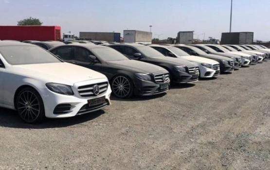 اداره جمعآوری و فروش اموال تملیکی استان البرز آغاز به کار کرد