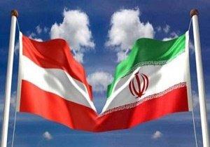 چراغ سبز همکاری ایران و اتریش پس از ۴ سال