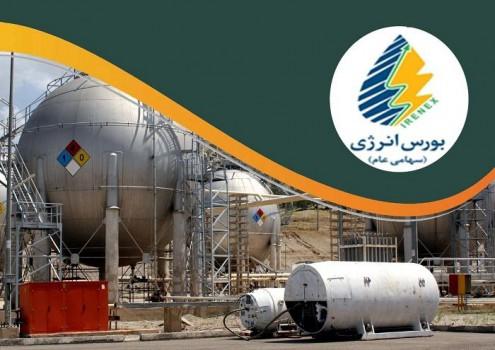 ۲ میلیون بشکه نفت خام سبک در بورس انرژی عرضه میشود