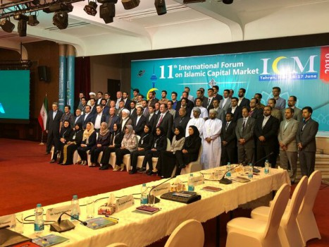 آمادگی ایران برای راهاندازی ابزارهای مالی مشترک با کشورهای اسلامی