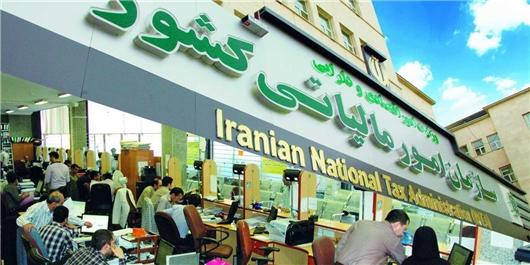 افزایش ساعات کاری ادارات مالیات در روزهای پایانی خرداد