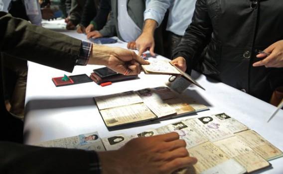فرایند انتخابات شورایاریها رسماً آغاز شد