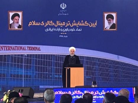 افتتاح ترمینال «سلام» فرودگاه امام (ره) با حضور رئیسجمهوری