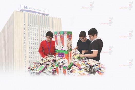 خانه کتاب با همکاری بانک صادرات مسابقه بزرگ کتابخوانی کودک و نوجوان را برگزار میکند