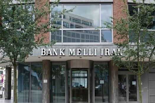 ادامه رسیدگی به شکایت بانک ملی ایران از اپراتور دولتی آلمان