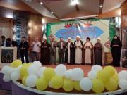 معرفی برگزیدگان پانزدهمین جشنواره قرآن و نماز وزارت نیرو در مشهد