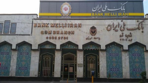 پرداخت ۸۶ هزار فقره تسهیلات مضاربه توسط بانک ملی