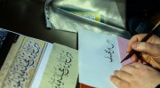 آموزش قرآن، خوشنویسی و ادبیات فارسی در مدارس سما