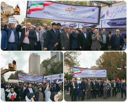 «١٣ آبان» راهبرد ایران را در مقابل دشمنی آمریکا مشخص کرده است