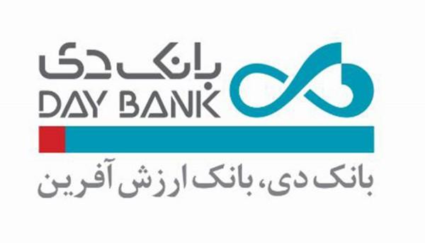 رونمایی از پروژه خودپردازهای مشارکتی بانک دی