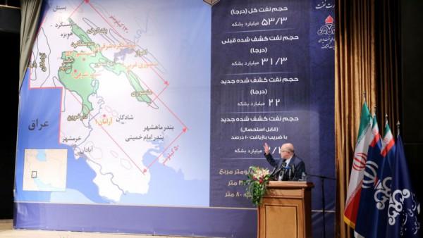 «نامآوران»؛ نام میدان جدید نفتی ایران