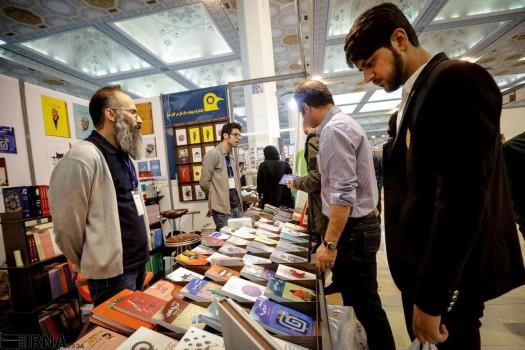 عرضه بیش از ۶۲ هزار عنوان کتاب در نمایشگاههای یاسوج و اصفهان