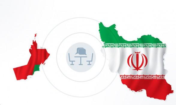 افزایش حجم روابط اقتصادی تهران – مسقط در دوران تحریم