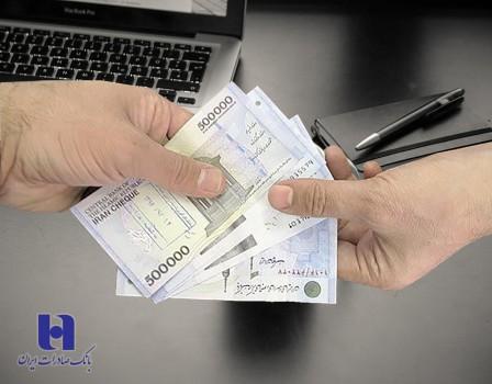 سهم قرضالحسنه از تسهیلات پرداختی بانک صادرات