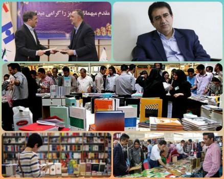 اختصاص ۴.۵ میلیارد تومان یارانه به اهالیقلم در نمایشگاه بینالمللی کتاب تهران توسط بانک صادرات